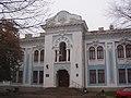Фасад Житомирського краєзнавчого музею.JPG