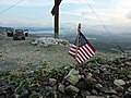 Флаг - panoramio (1).jpg
