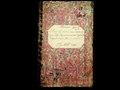 Фонд 403. Опис 1. Справа 21. Метрична книга реєстрації актів про шлюб. Бобринецька синагога. (1858 р.).pdf