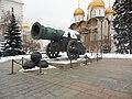 Царт-пушка, конец января 2013 - panoramio.jpg