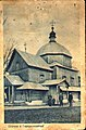 Церква Арх. Михаїла (Городиловичі), 1920-ті рр..jpg