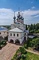 Церковь Иоанна Богослова в Михайло-Архангельском монастыре (1670).jpg
