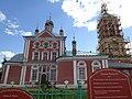 Церковь Сорока Мучеников Севастийских Август 2020 01.jpg