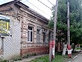 Энгельс, Красноармейская улица, 17 (2).jpg
