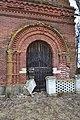 Яконово колокольня Богоявленской церкви западный портал.jpg