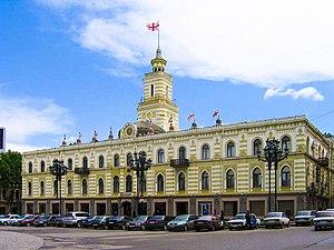 Tbilisi City Assembly - Tbilisi City Assembly building, 2006