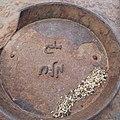 גן הפסלים בכאוכב אבו אל היג'א, ישראל 10.JPG