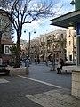 מבט על רחוב יפו בירושלים דצמבר 2011.JPG