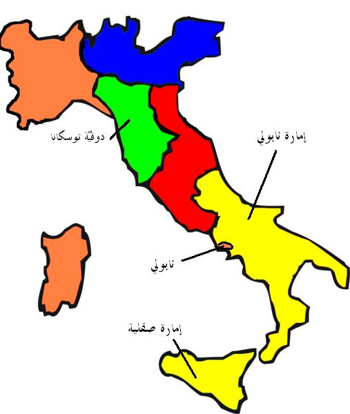 إيطاليا - فخر الدين