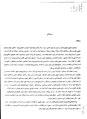 فرهنگ آبادیهای کشور - الیگودرز.pdf