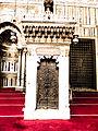 منبر مسجد السلطان حسن 7.jpg