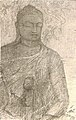 বুদ্ধদেব - রবীন্দ্রনাথ ঠাকুর (page 80 crop).jpg