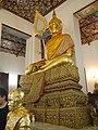 วัดราชโอรสารามราชวรวิหาร เขตจอมทอง กรุงเทพมหานคร (112).jpg