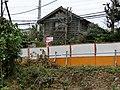 マルフク看板 神奈川県座間市入谷3丁目 - Panoramio 125607640.jpg