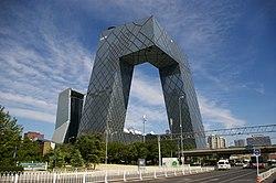 中国中央电视台2012.10.03China Central Television - panoramio.jpg