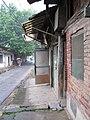 中山街东段 - panoramio (1).jpg