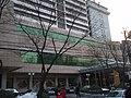 北京圆山大酒店 - panoramio.jpg