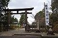 吉野神宮 吉野町吉野山 Yoshino-jingū 2014.1.02 - panoramio (3).jpg