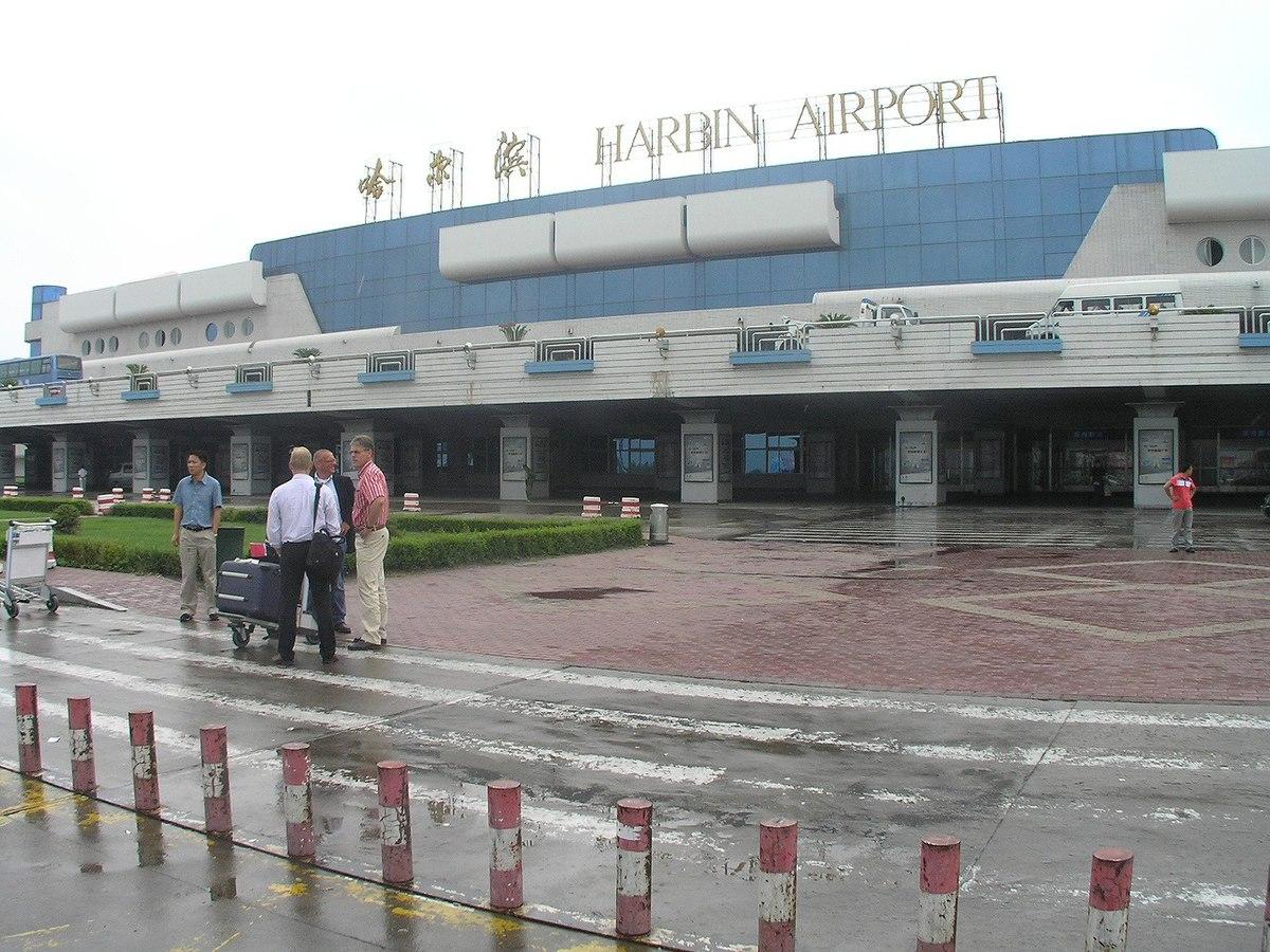 Aeroporto Guangzhou Arrive : Harbin taiping international airport wikipedia