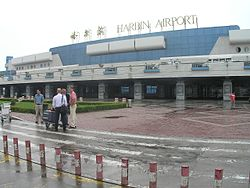 哈尔滨太平国际机场Harbin Taiping International Airport.jpg