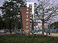 士林官邸20080406 - panoramio - Tianmu peter (1).jpg
