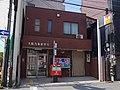 大阪九条郵便局 Ōsaka-Kujō Post Office 2013.9.23 - panoramio.jpg
