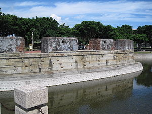 Anping Small Fort - Image: 安平小砲臺