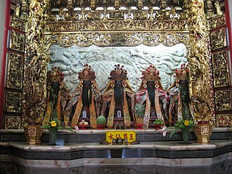 Yu the Great - Yu and his fellow kings of the water immortals in a shrine at the Anping Tianhou Temple in Tainan on Taiwan