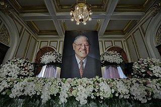 Death and funeral of Lee Teng-hui 2020 death of Taiwanese statesman Lee Teng-hui