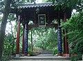 杭州.玉皇山(天龙寺. 牌楼-松关) - panoramio.jpg