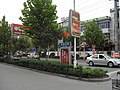 泗阳淮河中路 - panoramio (3).jpg