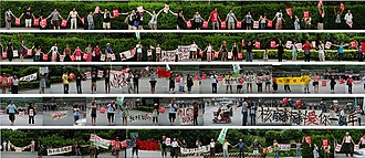 Nuclear power in Taiwan - Human chain blocking main entrance to the 4th nuclear power plant