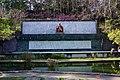 花園新城 Garden Town - panoramio.jpg