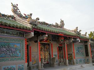 Chinese kin - Gé family ancestral shrine in Shantou, Guangdong.