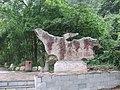 贵州-都匀-斗蓬山风景区入口 - panoramio.jpg