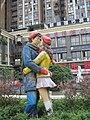 阆中街头雕塑 - panoramio.jpg