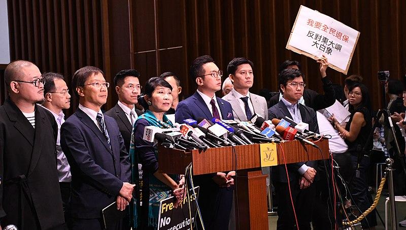 File:香港特首林鄭發表施政報告3.jpg