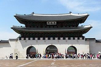 Gwanghwamun - Image: 광화문 Gwanghwamun 光化門 panoramio
