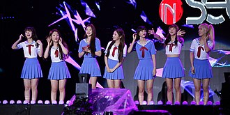 Oh My Girl - Image: 오마이걸(OH MY GIRL) G페스티벌 아시아 드림 콘서트 (16)