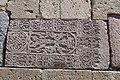 -Սոթք, Սուրբ Աստվածածին եկեղեցու ագուցված խաչքարերից 4.jpg