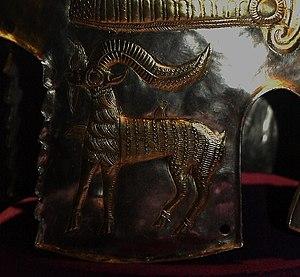 Helmet of Peretu - Image: 00MNIR Tezaur IMG 6294