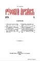 039 tom Russkiy arhiv 1879 vip 5-8.pdf
