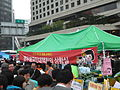 080606 ROK Protest Against US Beef Agreement 01.jpg