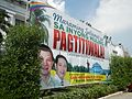 09229jfPark Bulacan Provincial Capitol Malolos Cityfvf 05.jpg
