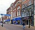 10-15 Whitfriargate Hull.jpg