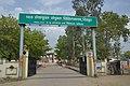 100 Bedded Hospital - Chitrakoot - Uttar Pradesh - 2014-07-04 5725.JPG