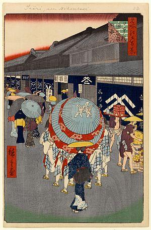 Shirokiya - Shirokiya (back right) in Edo (now Tokyo) circa 1850; drawn by Hiroshige. Note the logo on the front curtain