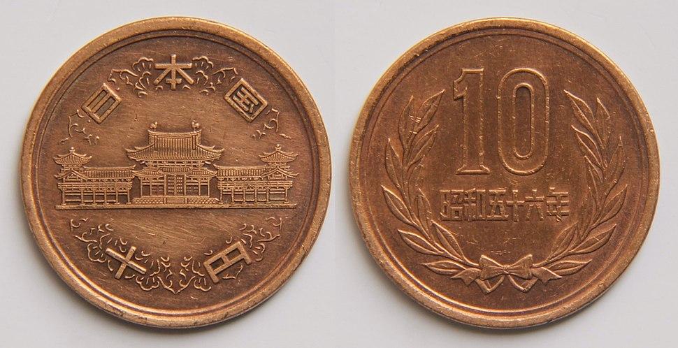 10 Yen (Japan)