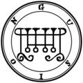 11-Gusion seal.png