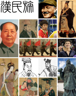 13 Han Chinese Montage.png